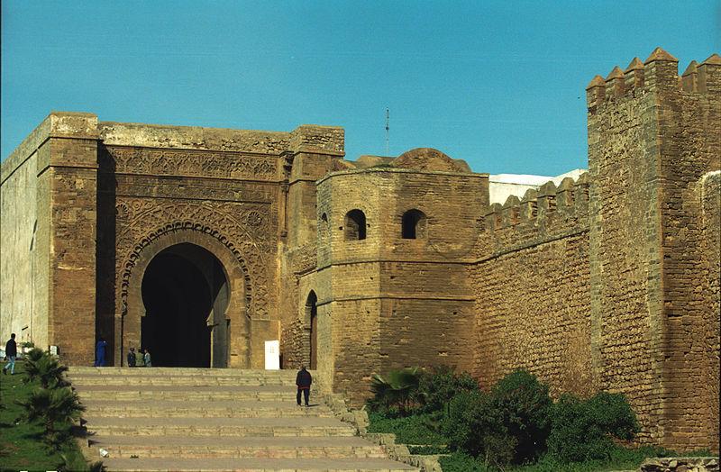 Resim:Rabat, Fortress Gate (js).jpg