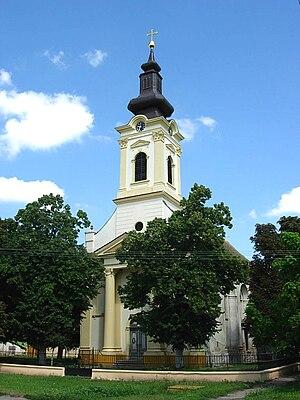 Radojevo - The Orthodox Church