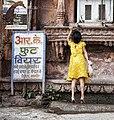 Rajasthan (6331473405).jpg