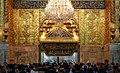 Ramadan 1439 AH, Karbala 25.jpg