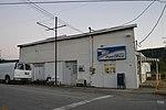 Rarden post office 45671.jpg
