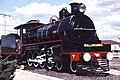 Redbank ARHS-QR Museum C19 700.jpg
