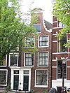 reguliersgracht 98 across