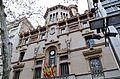 Reial Acadèmia de les Ciències i les Arts (Barcelona) - 3.jpg