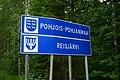 Reisjärvi municipal border sign 20190703.jpg