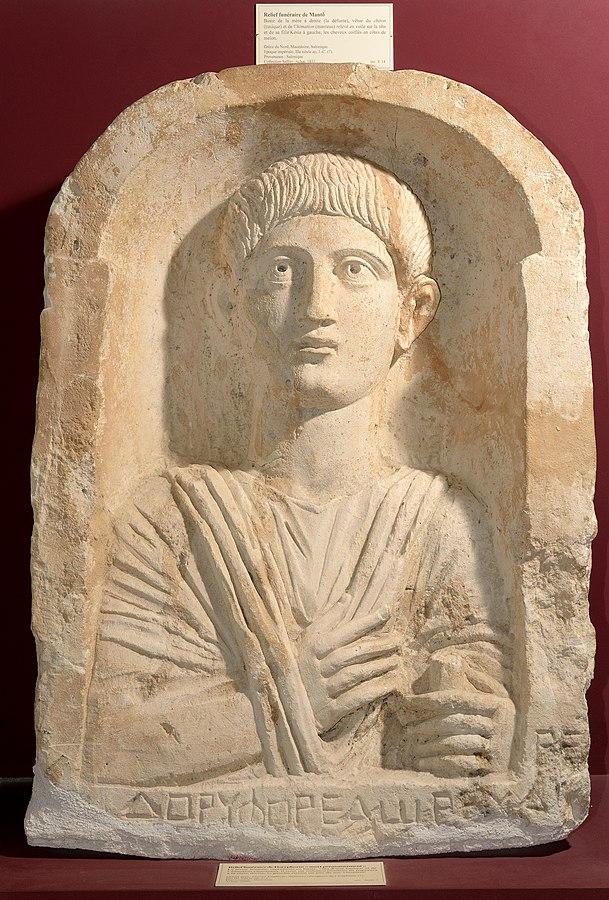 Stèle funéraire de Doryphoros