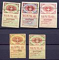 Remaindered 1870 Austrian telegraph stamps.jpg
