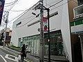 Resona Bank Gotokuji Branch.jpg