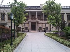 Restored British Supreme Court for China Building in Shanghai.jpg