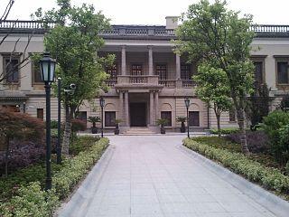 British Supreme Court for China