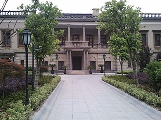 British Supreme Court for China - British Supreme Court for China Building, Shanghai