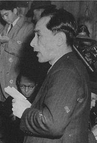 Ritsu Ito 19500113-2.JPG