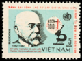 Robert Koch in Vietnam Stamps.png