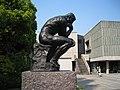 Rodin's The Thinker - panoramio - Roman Suzuki.jpg
