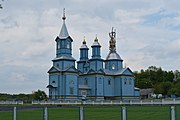 Rokytnytsia Kovelskyi Volynska-Church of the Nativity of the Theotokos-south-east view-1.jpg