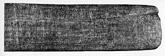 Rongorongo text A - Image: Rongorongo A b Tahua right