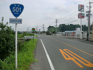 Japan National Route 501