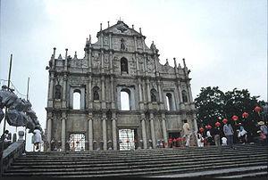 Ruinas de la Catedral de San Pablo, uno de los símbolos de Macao.