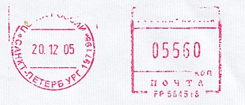 Russia stamp type DB4p3.jpg