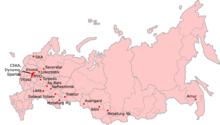 Tímy ruskej hokejovej superligy