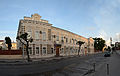 Ryazan.The building of the Ministry of economic development of the Ryazan region.jpg