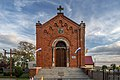 SM Stary Gród Kościół Oczyszczenia NMP - kaplica Chełkowskich 2017 (6) ID 652482.jpg