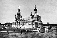 Saint George Cathedral in Gus-Khrustalny1.jpg