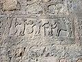 Saint Grigor of Brnakot (gravestone) 43.jpg