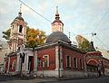 Saint Nicholas Church in Podkopai.jpg