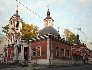 Saint Nicholas Church in Podkopai.jpg, автор: Малхасов С.Г.