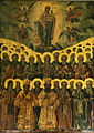 Saints of Mount Athos Icon in Konstamonitou Metohi in Karyes 1896.jpg