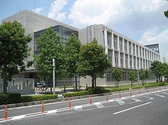 Kita-ku, Saitama - Kita Ward Office, Saitama City