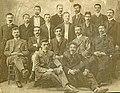Salonica Bulgarian High School Teachers 1908.jpg