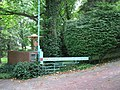 Samara (John E Christian House) Gate.jpg