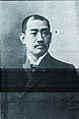 Sampei Hirao Jr.jpg