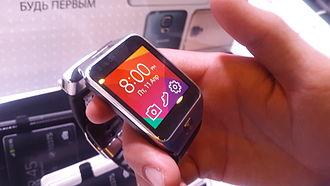 Samsung Gear 2 - Image: Samsung Gear 2
