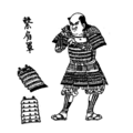 Samurai putting on sode.png