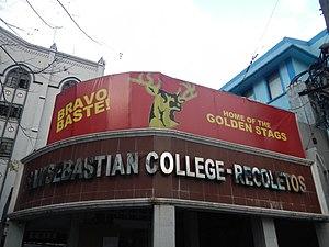 San Sebastian College – Recoletos - Image: San Sebastianjf 8593 42