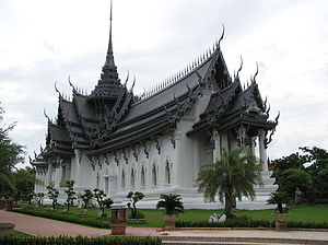사뭇쁘라깐 주: Sangphet Prasat Throne Hall