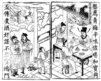 Isometric projection - Example of axonometric art in an illustrated edition of the Romance of the Three Kingdoms, China, c. 15th century.