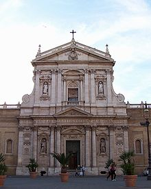 Карло Мадерна Церковь Святой Сусанны, Рим