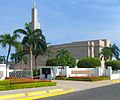 Santo Domingo Dominican Republic Temple, street entrance.jpg