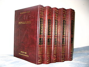 ArtScroll - The Sapirstein Edition Rashi.