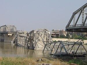 Al-Sarafiya bridge - Image: Sarafiah 3
