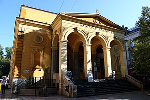 Sarajevo Markale