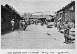 Sarıkamış - Sarikamish market in March 1916