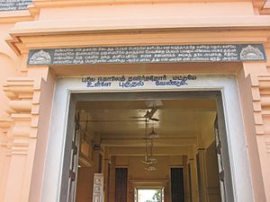 """Ramalinga Swamigal - Entrance to the Sathya Gnana Sabha. The sign above it reads """"only those who have renounced meat and murder should enter"""""""