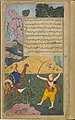 Satrughna slays Lavana.jpg