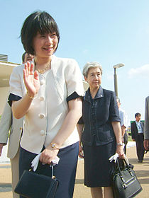 Sayako Princess Nori 001.jpg