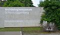 Schlosspark Eggenberg - entrance to Archäologiemuseum 02.jpg